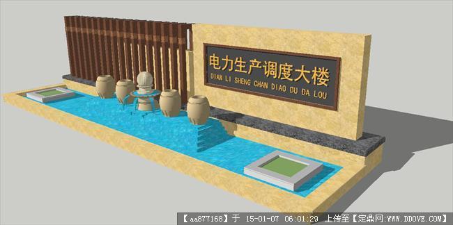 大厦入口水景景墙su精品设计模型的下载地址