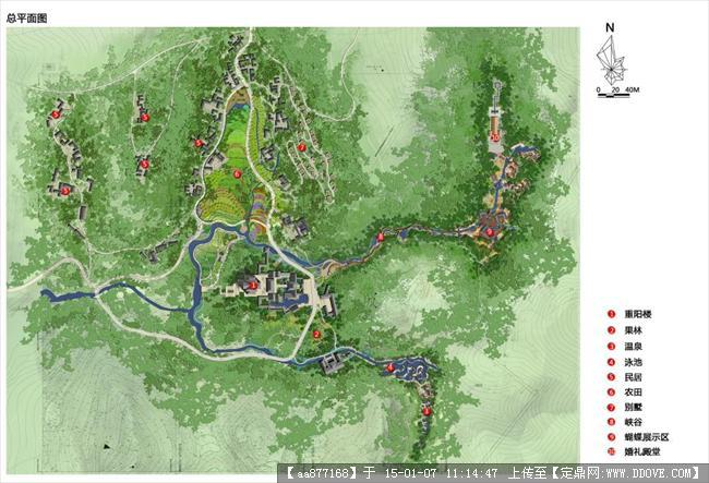 重庆某风景旅游区规划设计2013