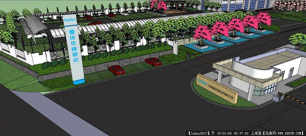 化工厂入口景观设计su模型