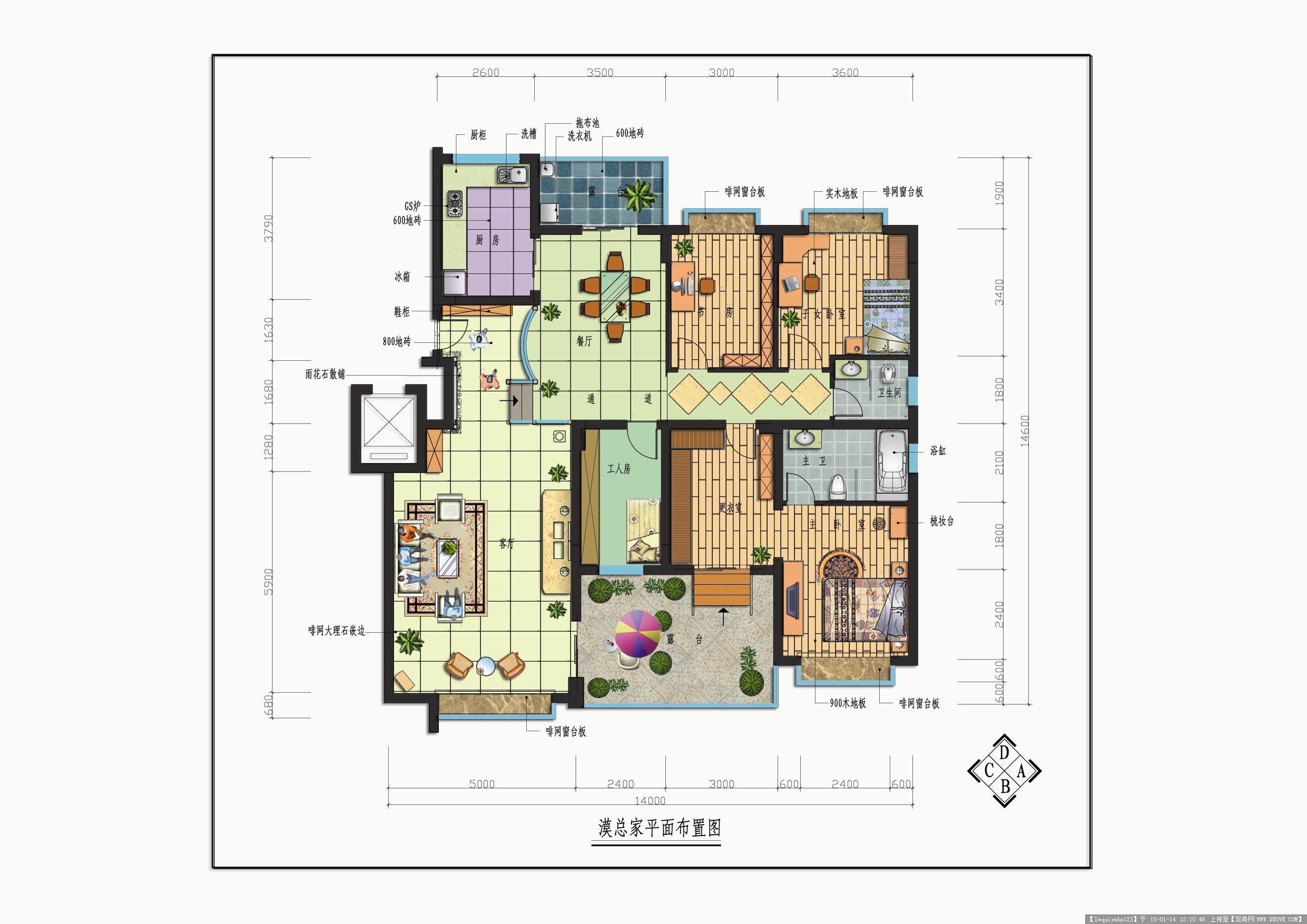 室内设计平面图效果图
