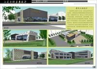 住宅区会所方案设计图纸