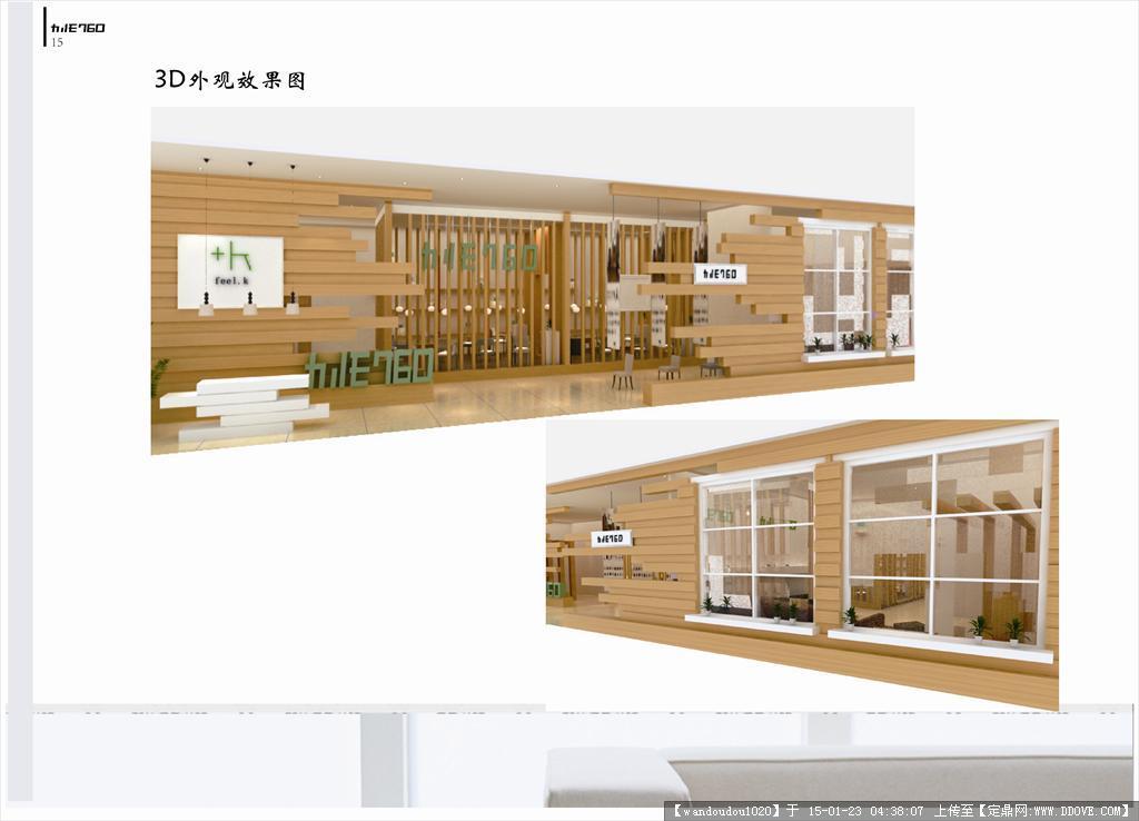 室内家具手绘平面库