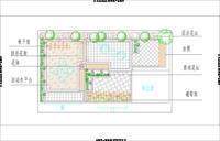 小庭院方案