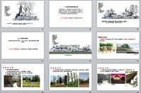 龙湖地产居住区园林景观设计研究成果分享