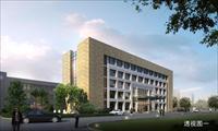 厂区办公楼建筑设计方案