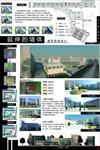 高校教学楼建筑设计方案