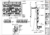 垂直绿化墙设计施工图