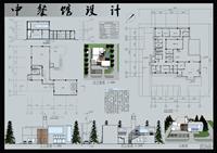 餐厅建筑设计图纸
