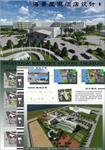 酒店建筑规划设计方案