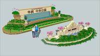 两个水景景墙方案SketchUp精细设计模型