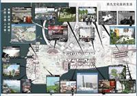 香港某规划中标方案-OMA